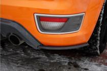 Maxton Design Boční lišty zadního nárazníku Ford Focus ST Mk2 V.2 - texturovaný plast